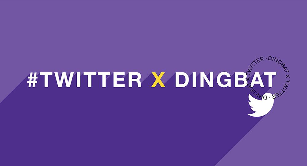 Twitter Social Media Integration